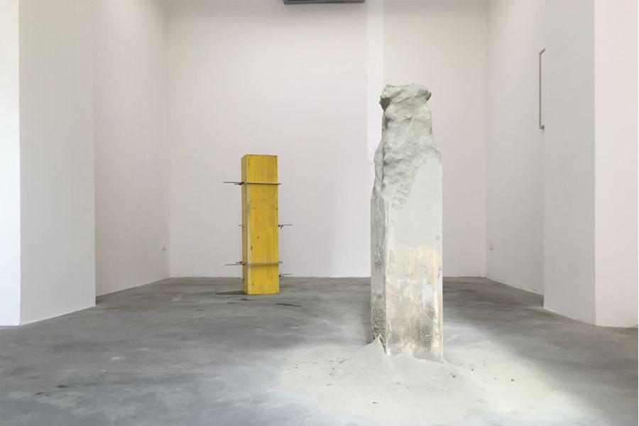 Concrete Archive